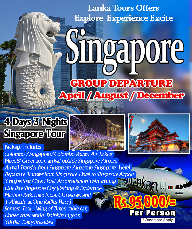 Singapore Tours From Sri Lanka Travel Packages